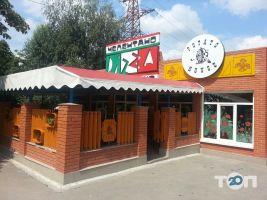 """Пицца Челентано"""" и """"Картопляна Хата, ресторан быстрого обслуживания - фото 1"""