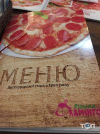 Фламинго, Пиццерия - фото 4