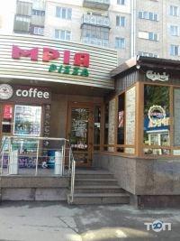 Мрия, пиццерия - фото 7