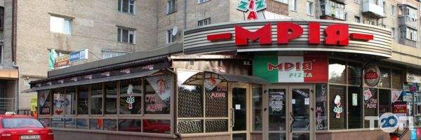 Мрия, пиццерия - фото 4