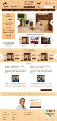 Pixels, разроботка веб-сайтов - фото 1