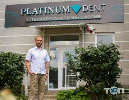 Platinum dent, эстетическая стоматология - фото 1