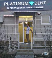 Platinum dent, эстетическая стоматология - фото 10