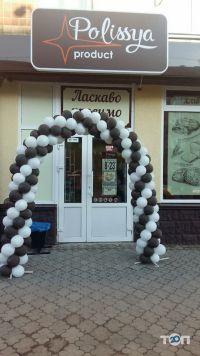 Полесье-Продукт, магазин - фото 12
