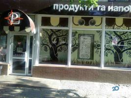 Полесье-Продукт, магазин - фото 10