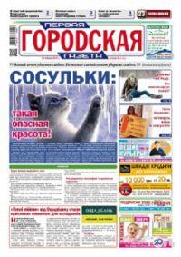 Полиграф-Сервис, полиграфически-издательское предприятие - фото 1
