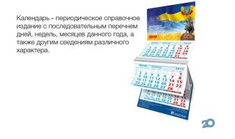 Полиграф-Сервис, полиграфически-издательское предприятие - фото 3