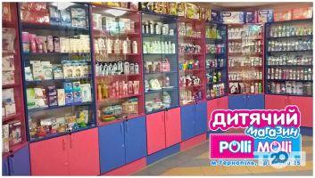 Polli Molli спеціалізований дитячий магазин - фото 2