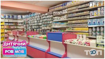 Polli Molli спеціалізований дитячий магазин - фото 4
