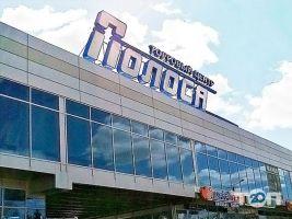 Полоса, торговый центр - фото 1