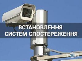 """ПП """"Крос-Тех"""" - фото 1"""