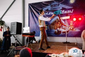 Jam студия, праздничное агентство - фото 9