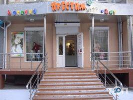 Престиж kids, магазин детской одежды - фото 1