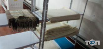 Primus, прачечная - фото 1