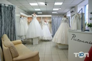 Priznanie, свадебный салон - фото 6