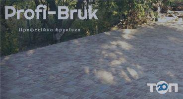 Profi-Bruk, профессиональная брусчатка - фото 1