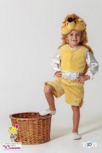 Юленька, прокат карнавальних костюмов - фото 1