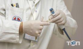 Пульс, медицинский центр - фото 1