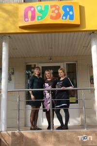 Пузя, детский магазин - фото 82