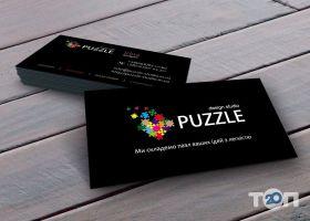 Puzzle studio, рекламная компания - фото 2