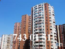 Жилой Комплекс «Радужный» Одесса - фото 18