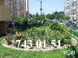 Жилой Комплекс «Радужный» Одесса - фото 26