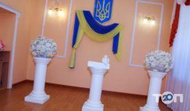 РАГС Малиновского района - фото 3