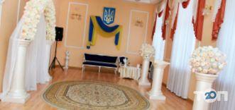 РАГС Малиновского района - фото 1