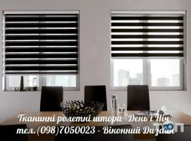 Rehau віконний дизайн, салон - фото 3