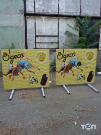 Реклама Одесса & Украина, рекламное агентство полного цикла - фото 1