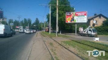 Реклама Одесса & Украина, рекламное агентство полного цикла - фото 41