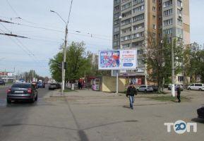 Реклама Одесса & Украина, рекламное агентство полного цикла - фото 44