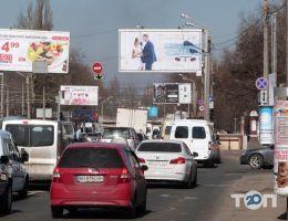 Реклама Одесса & Украина, рекламное агентство полного цикла - фото 45