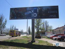 Реклама Одесса & Украина, рекламное агентство полного цикла - фото 48