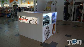 Ремонт годинників - фото 1