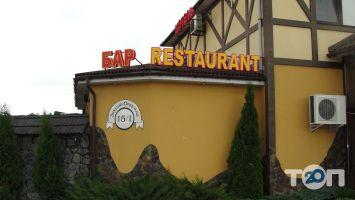 "Ресторан ""Фортеця"" - фото 1"
