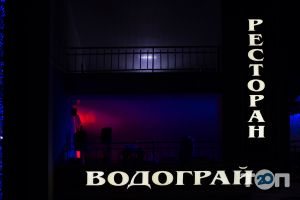 Водограй, Ресторан в Тернополе - фото 16