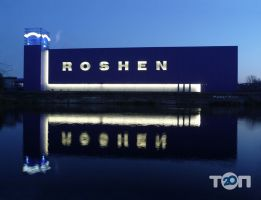 Roshen - фото 1