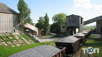 Ровенский домостроительный комбинат , ПАО - фото 1