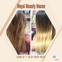 Royal Beauty House, салон красоты - фото 7