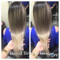 Royal Beauty House, салон красоты - фото 59