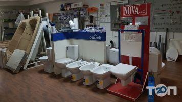 Rozma Centr, отопление и канализация - фото 1