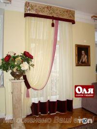 """Салон гардин """"Оля"""" - фото 1"""