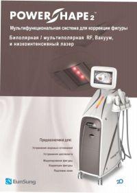 """Центр эстетической косметологии """"Наоми"""" - фото 1"""