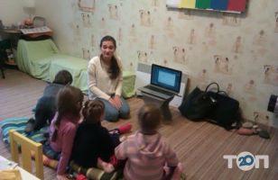 Счастливый день, детская студия - фото 1