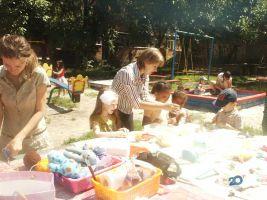 Счастливый день, детская студия - фото 3