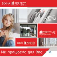 Перфект (Салон Брама, Страж, PERFECT), сеть салонов окон и дверей - фото 1