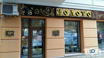 Золото, Сеть ювелирных магазинов - фото 7