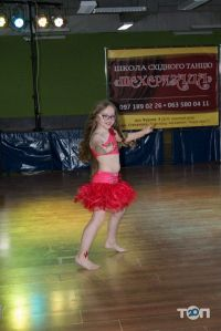 Шахерезада, школа восточных танцев - фото 4