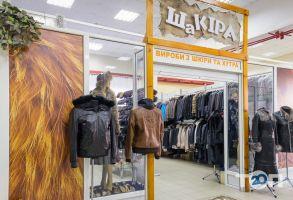 Шакира, магазин верхней одежды - фото 1